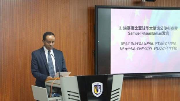 l'amharique enseigné en chine